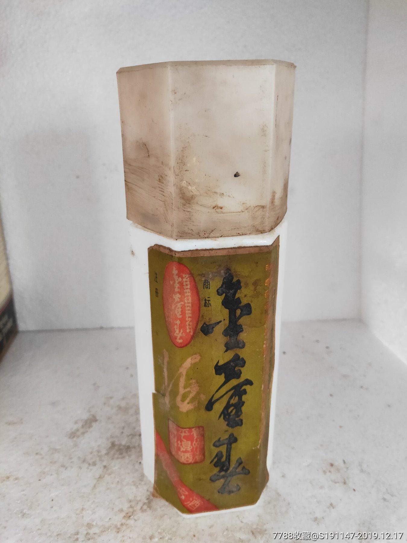80年代贵州酱香金壶春(au21921630)_