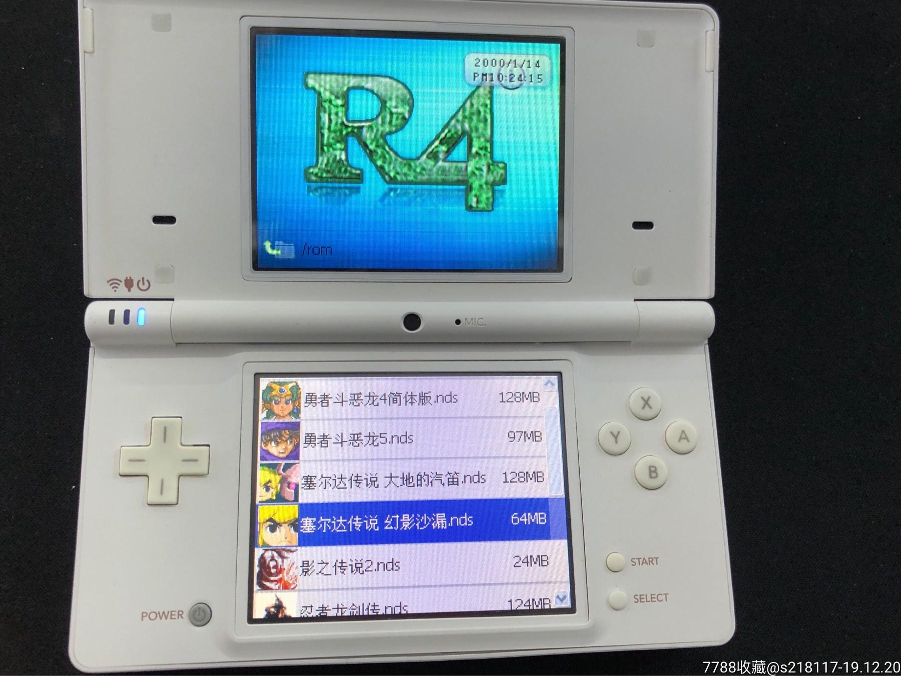 游戏机_价格120元_第8张_