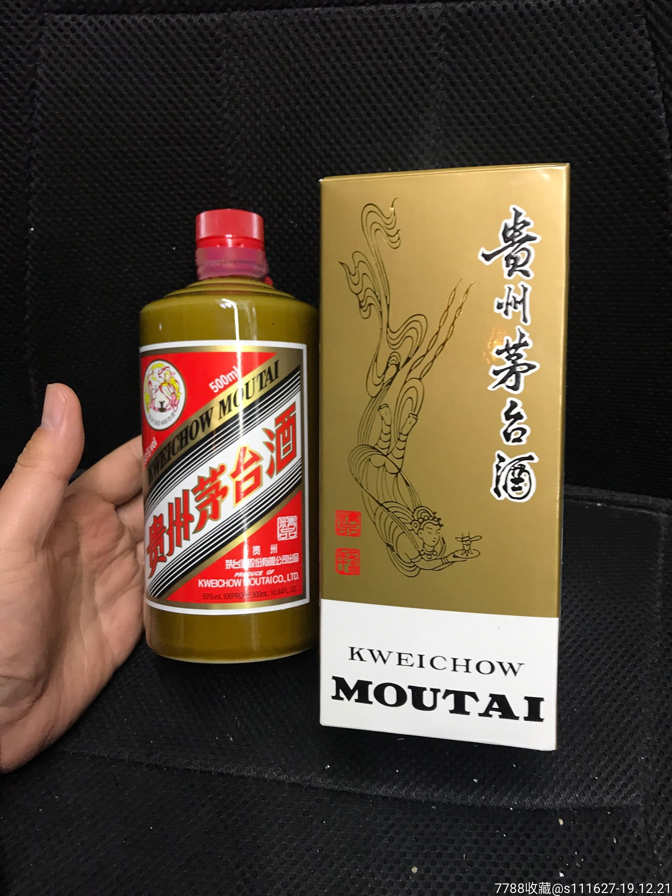 2019年酱瓶茅台酒(au21959164)_