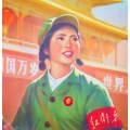 姊妹连(au21982662)_7788收藏__收藏热线