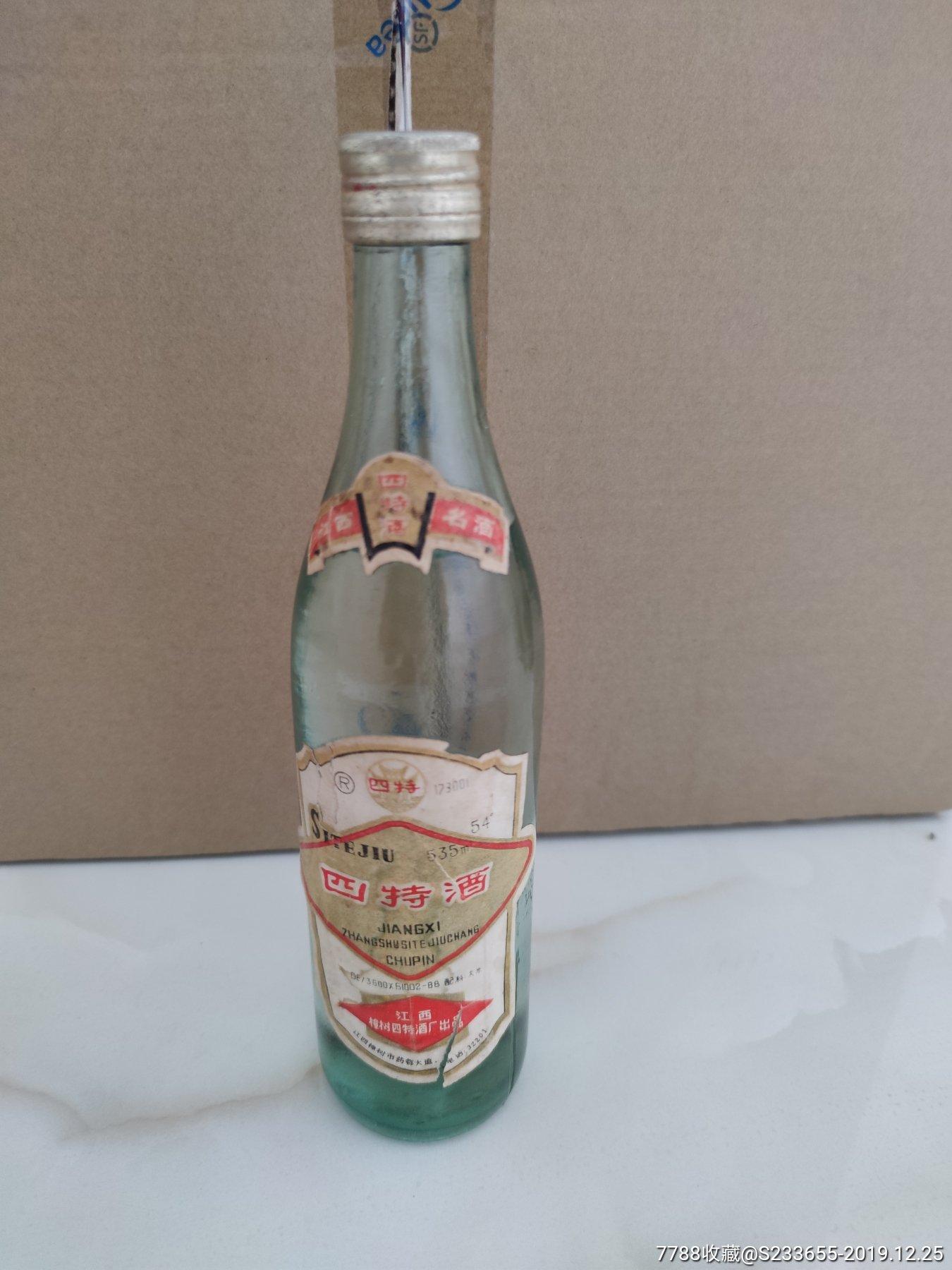 90年代四特酒(au21987623)_