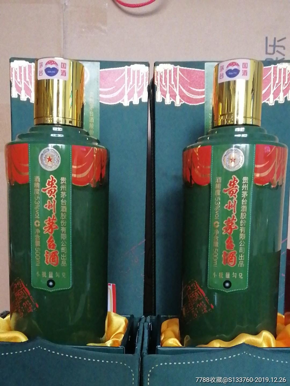 茅台红星酒瓶?#25945;祝?#21697;相完美(au21995921)_