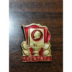 戴手銬的像章(au21996886)_7788收藏__收藏熱線