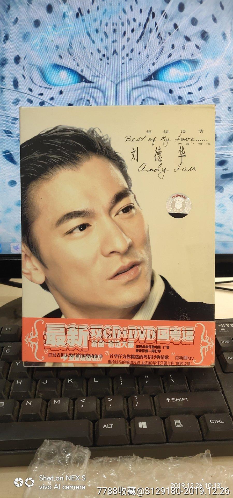 刘德华/继续谈情/加强版/引进版(au21998404)_