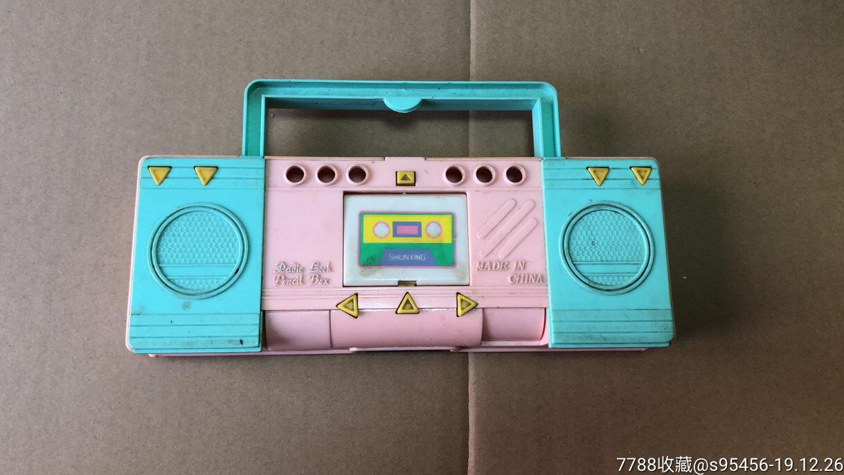 小时候经典收音机文具盒-------多功能收音机铅笔盒玩具(au21998512)_