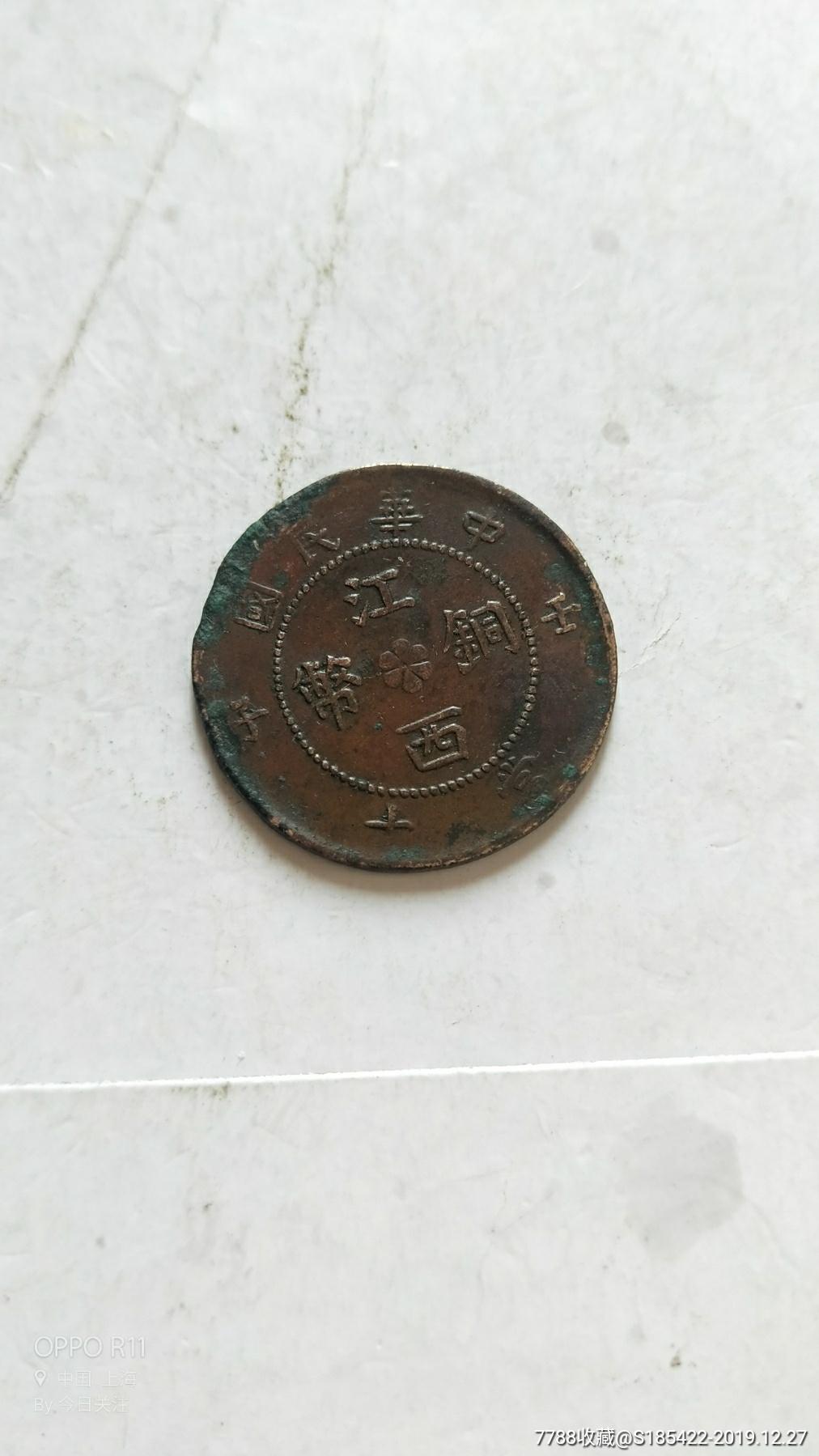 江西壬子(au22004500)_