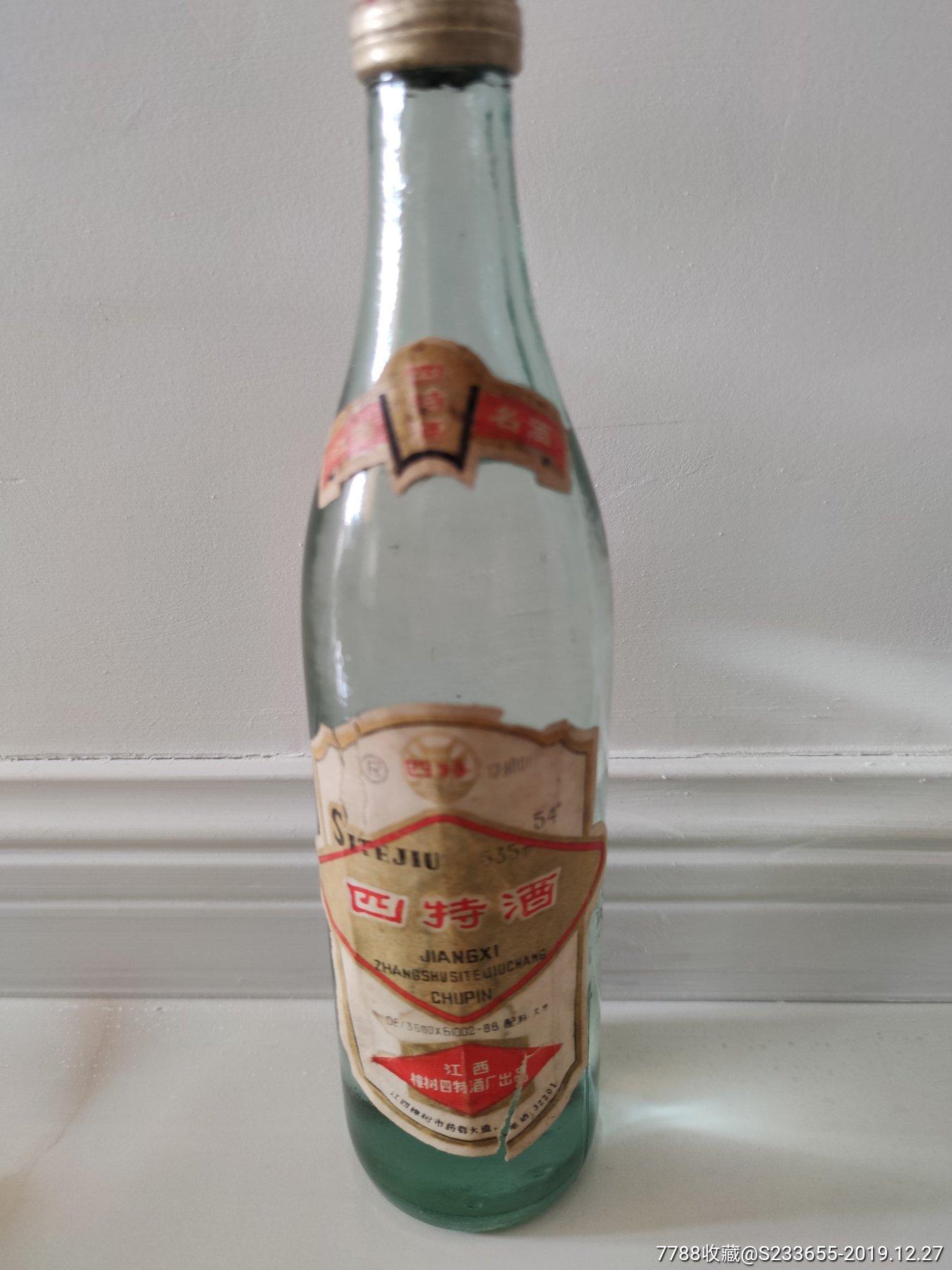 90年代四特酒(au22005643)_