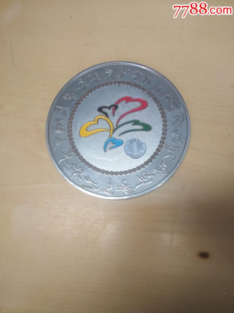 ?#26412;?008奥运会同心结大铜章。(au22005756)_