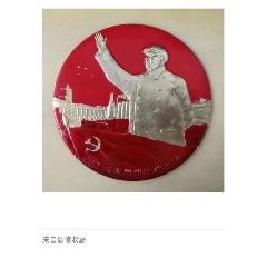 用毛澤東思想統帥一切大招手(au22008405)_7788收藏__收藏熱線
