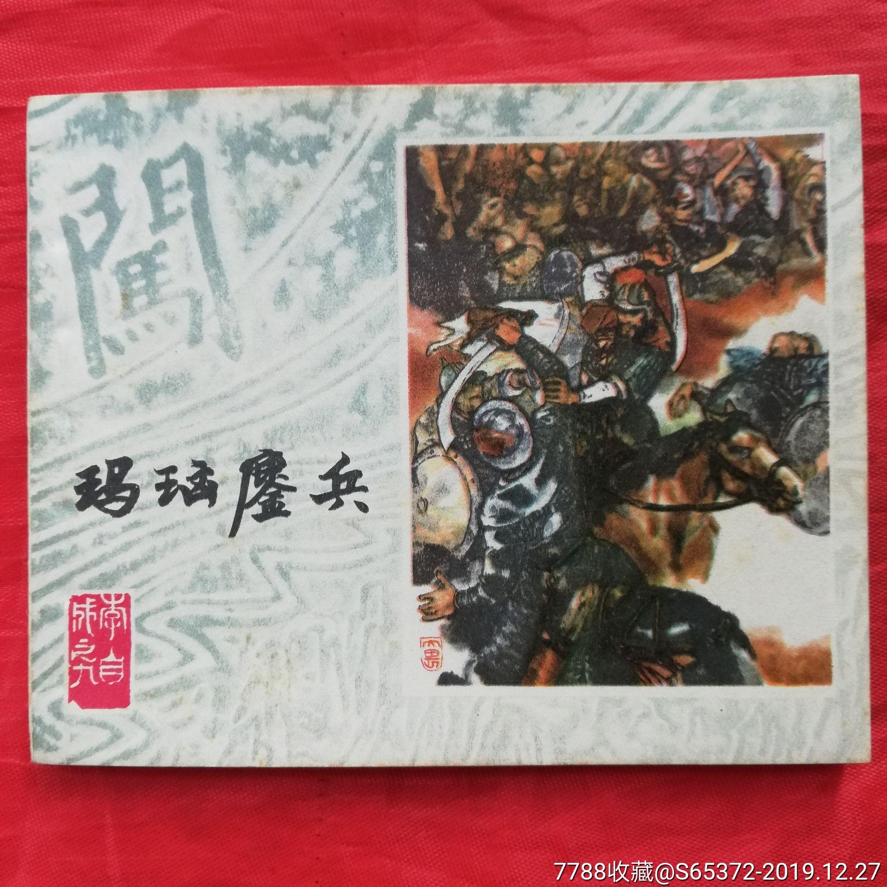 ��瑙鏖兵(au22011770)_