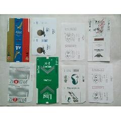 烟标106(au22026710)_7788收藏__收藏热线