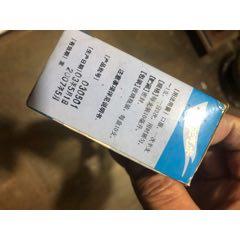 03年麝香正气水,一盒少4瓶(au22026731)_7788收藏__收藏热线