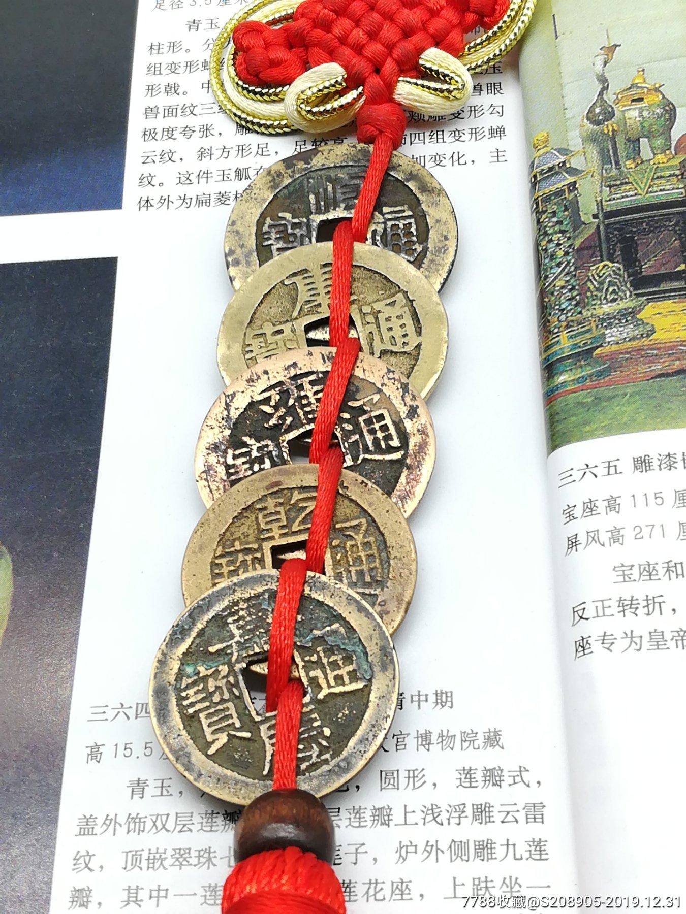 五帝�X一套(au22039426)_