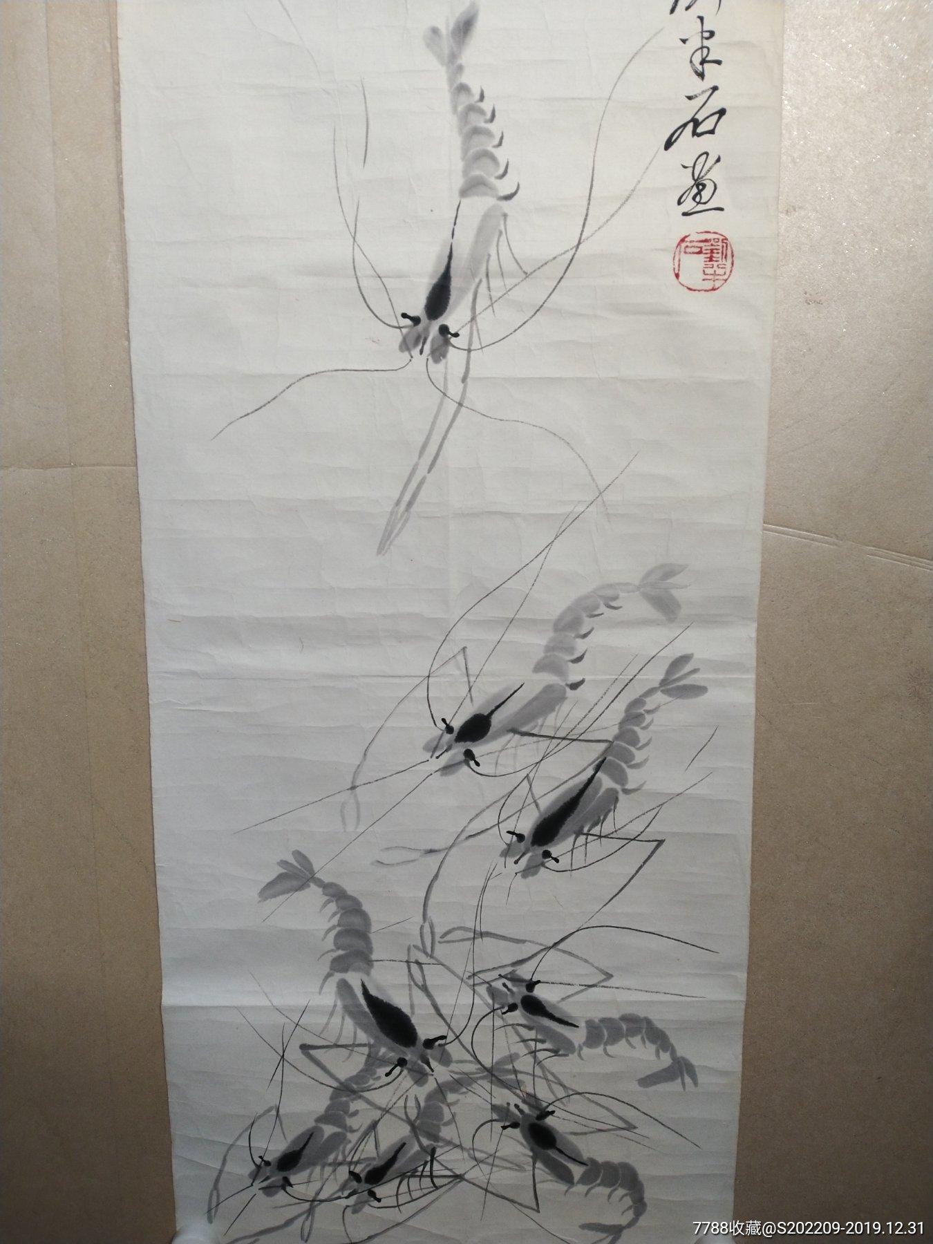 精品�r趣�D一副,尺寸69/30,�g迎�炻�(au22039686)_