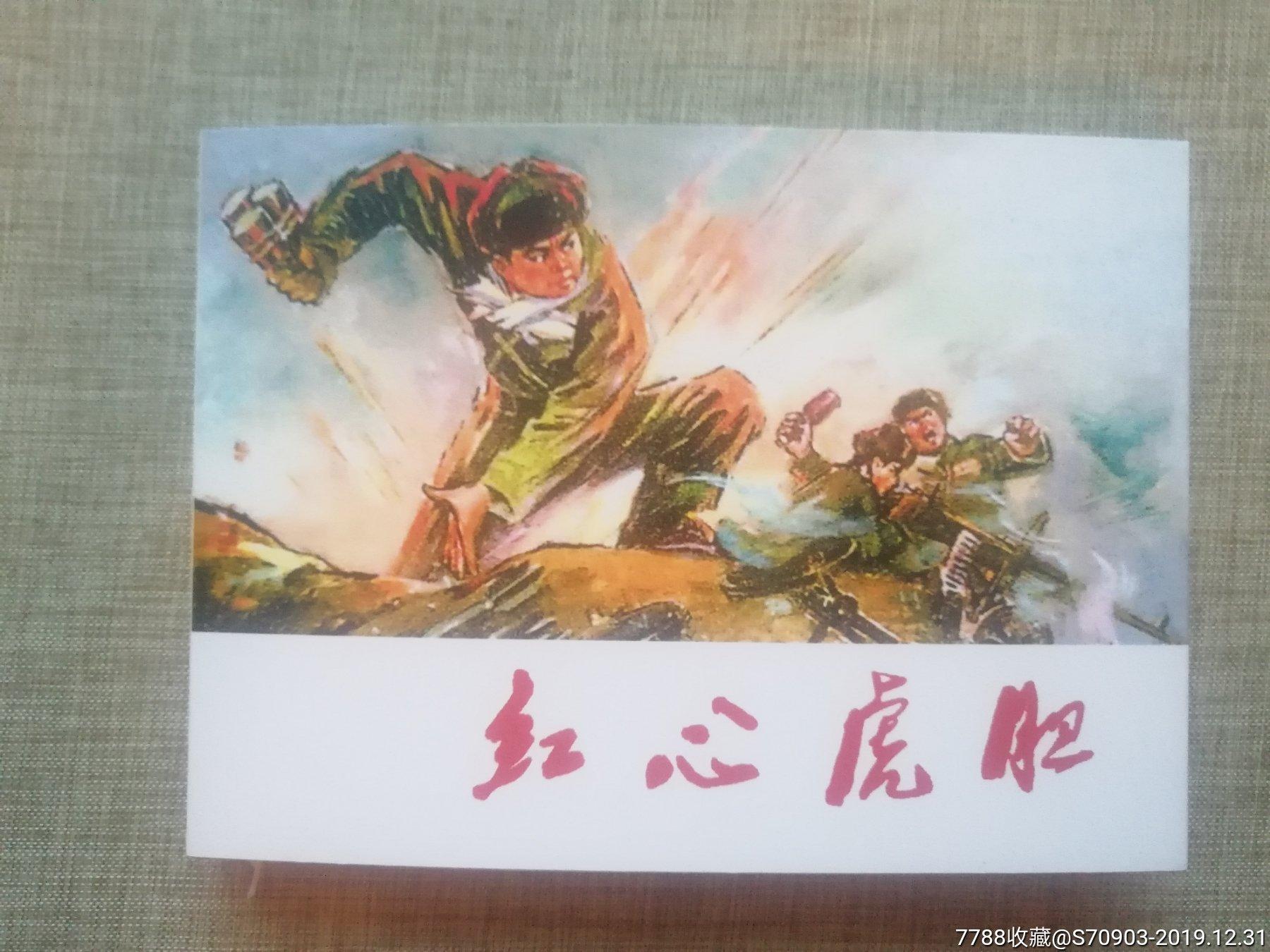 �t心虎�(�名本)(au22040665)_