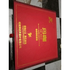 瑪咖1盒/世界植物黃金(au22057023)_7788舊貨商城__七七八八商品交易平臺(7788.com)