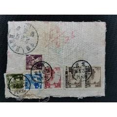 普9较早使用56年航空挂号茶包寄英国-¥3,176 元_信封_7788网