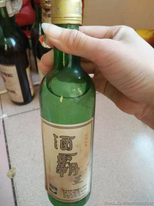 99年酒霸王一瓶(au22060504)_