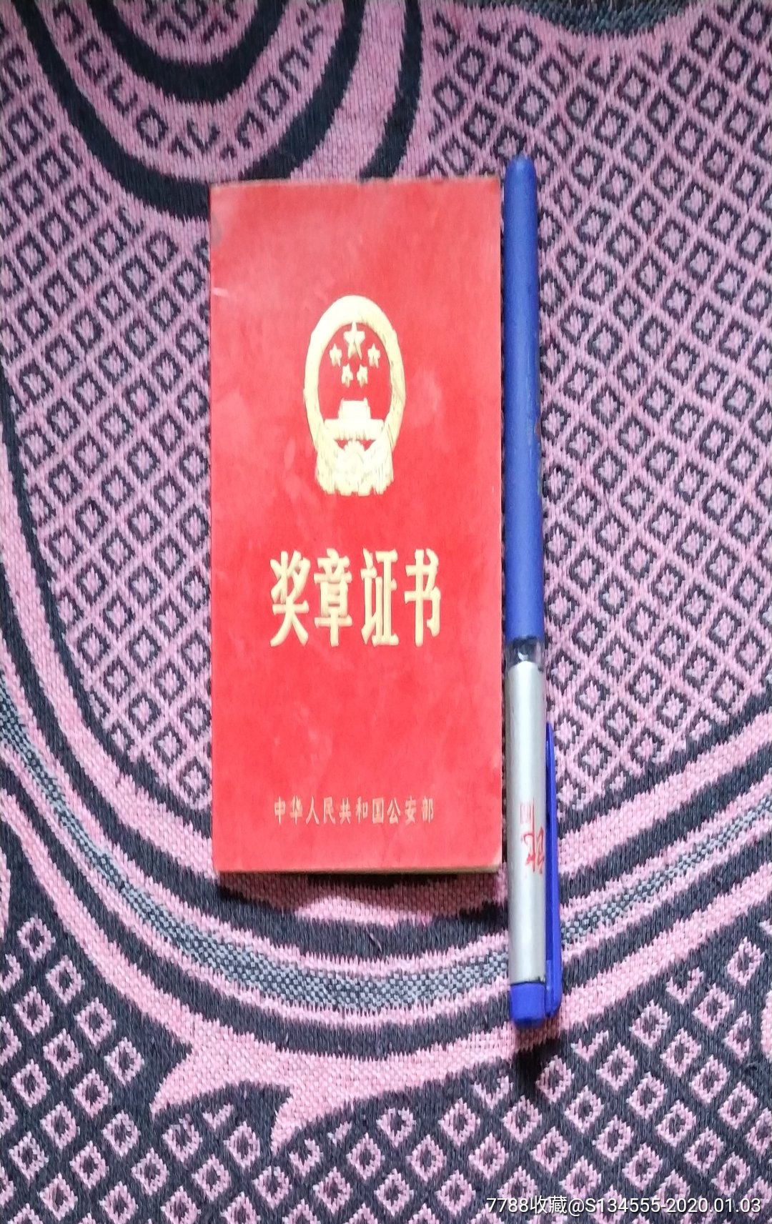 ��章�C��壹份(�^稀少)(au22060967)_