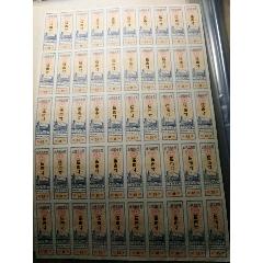 山西省1975年布票3版-¥45 元_布票_7788�W