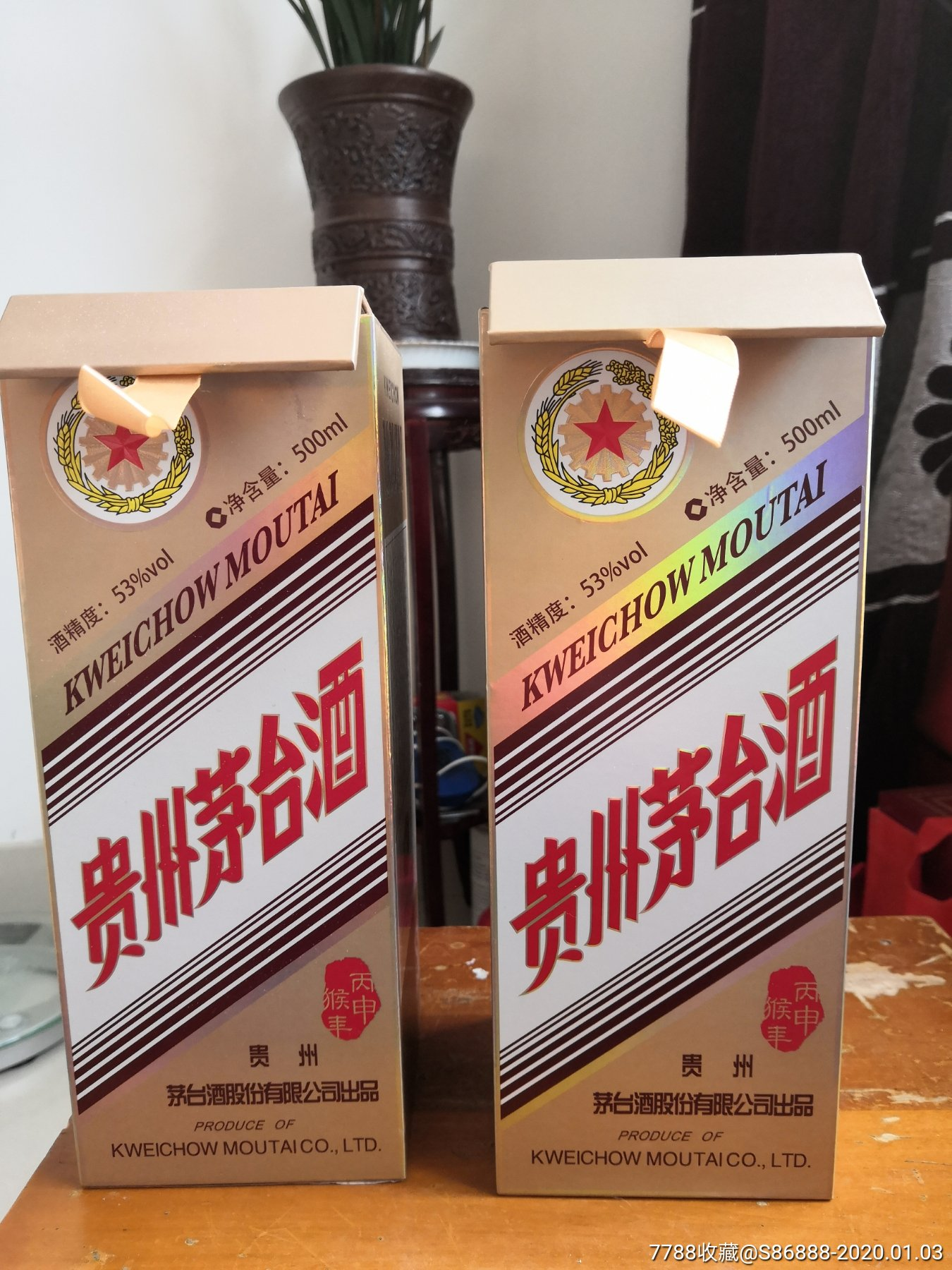 生肖猴茅�_空酒盒一一2��(au22062489)_