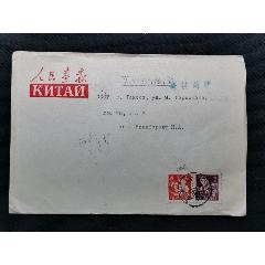 普8印刷品邮资人民画报公函封寄苏联有落地戳
