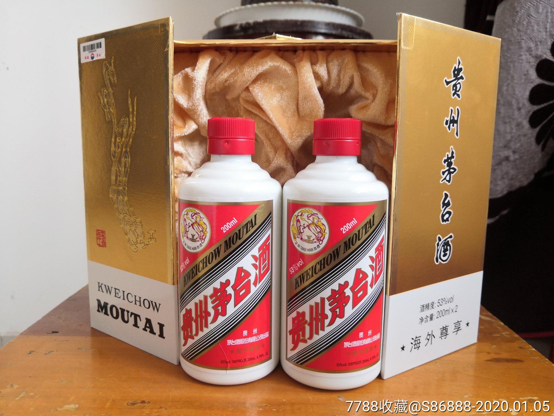 海外遵享一一茅�_酒瓶(au22079191)_