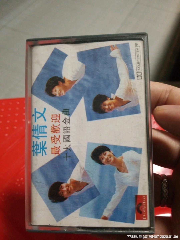 �~倩文磁�Э�����金版本少�(au22087536)_