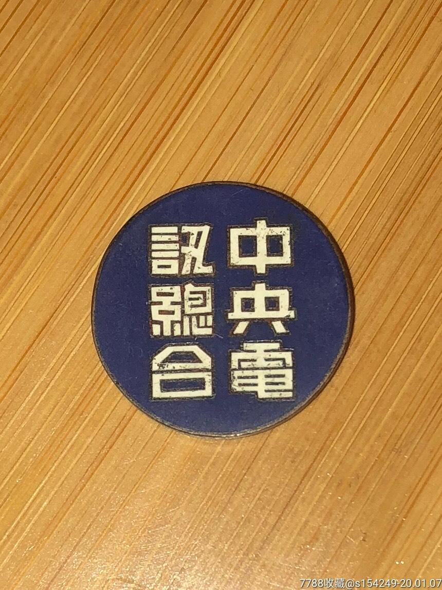 民��,中,央,����_~【��:4�】(au22090554)_