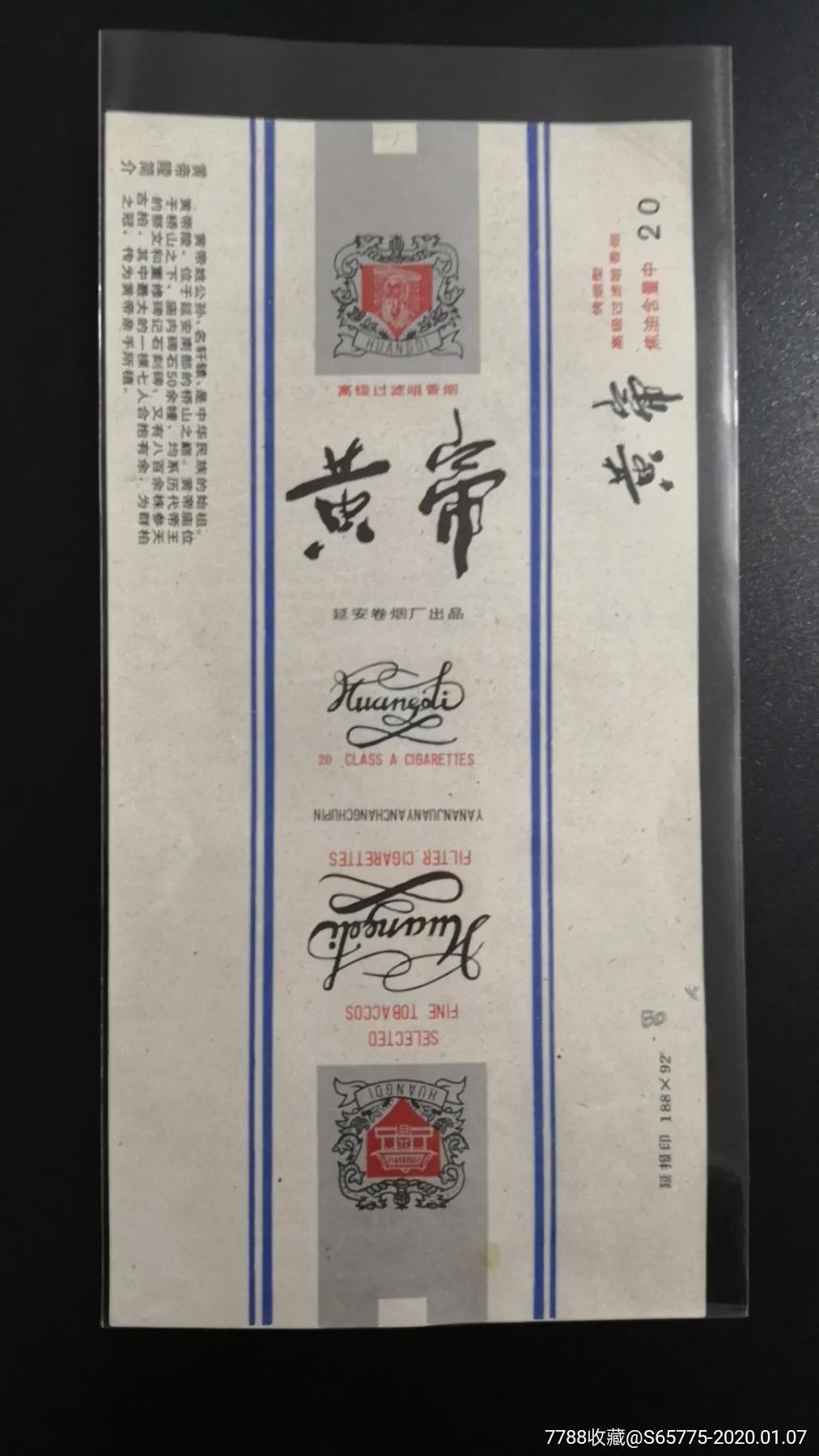 �S帝人物(au22092078)_