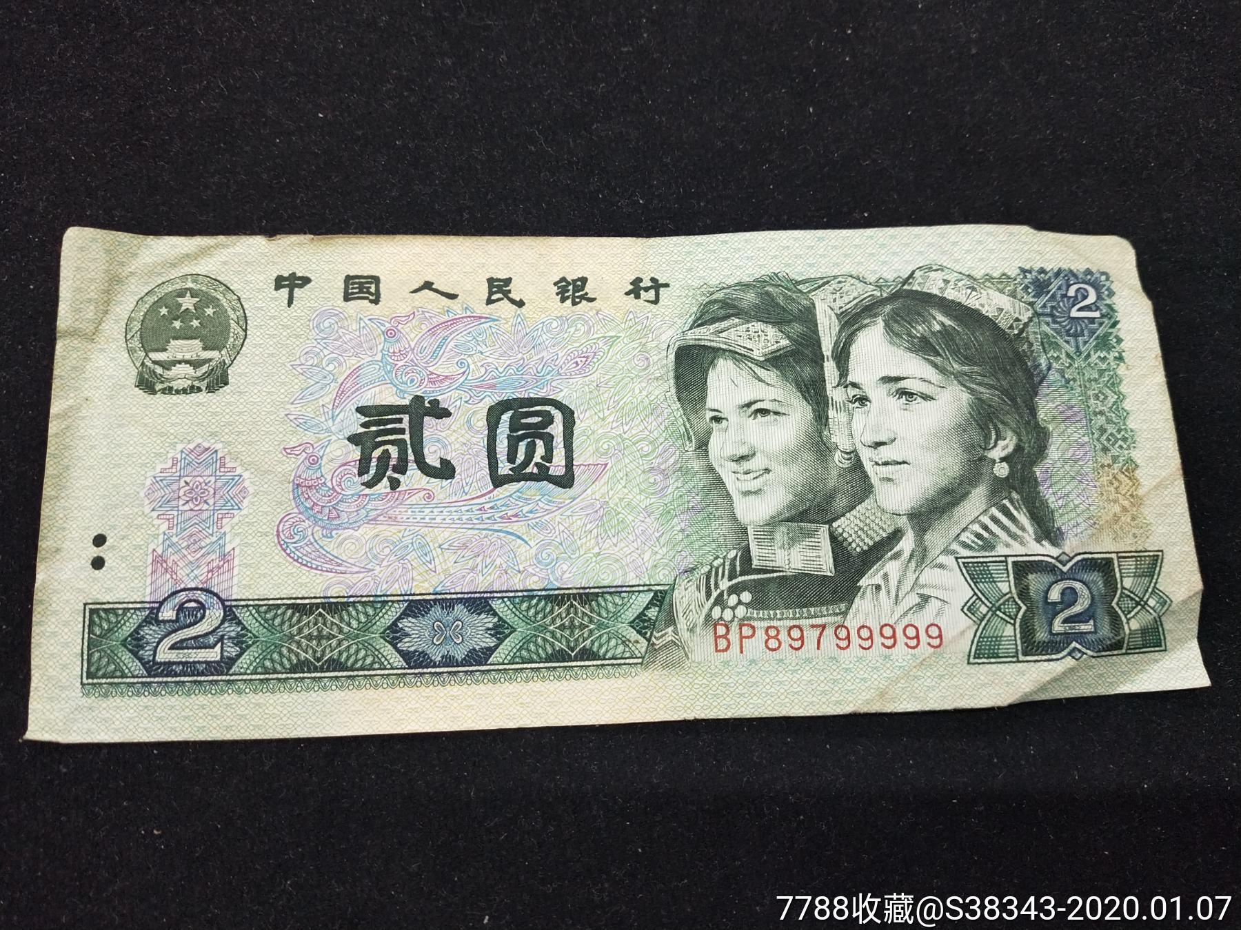 80年2元,老虎�五��99999(au22092665)_