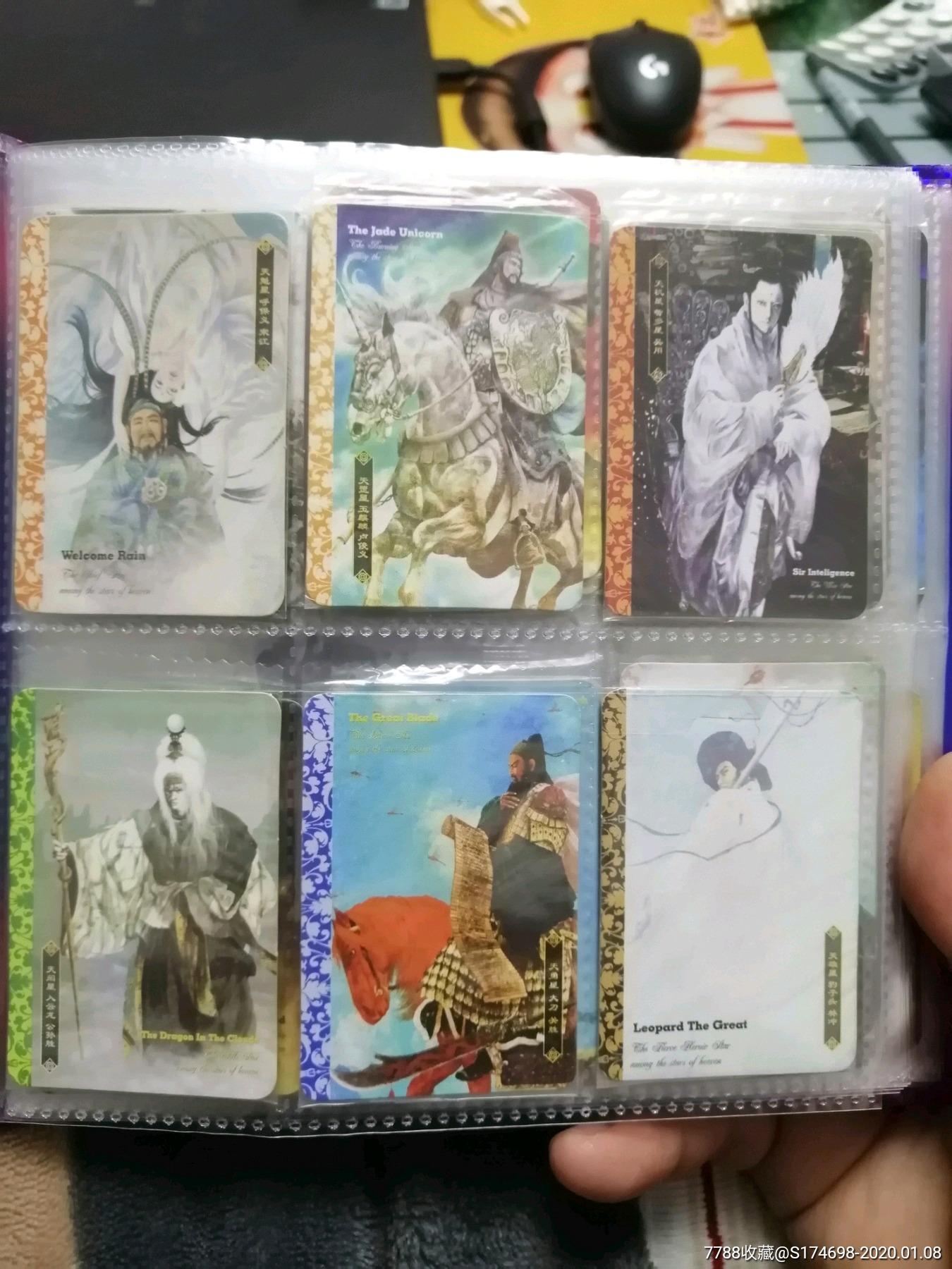 魔法士水�G�L卷80��(au22101178)_