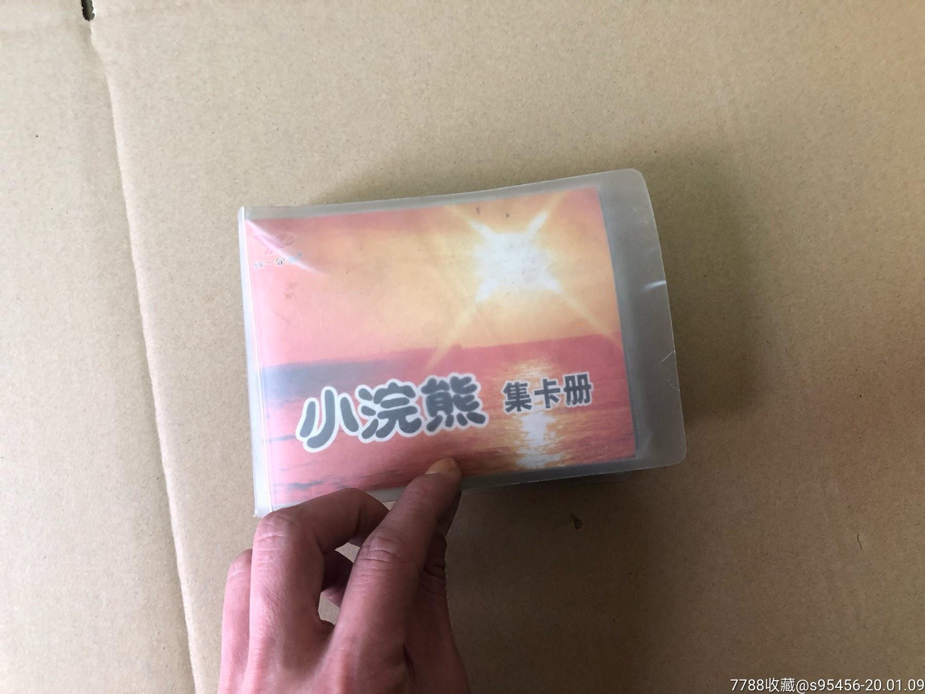 �A�S�L卷水�G小卡一套【缺2��一套】(au22104050)_