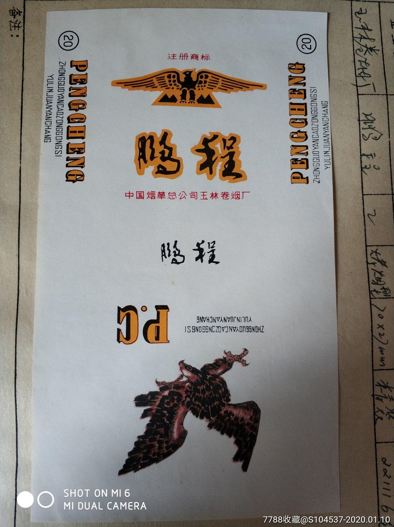 �V西玉林�i程���S�n案�����盒(au22109569)_