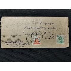 普6哈尔滨中英文戳水陆路54年寄美国