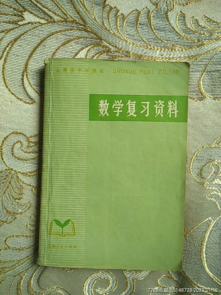 ��W�土��Y料(77年)(au22121122)_