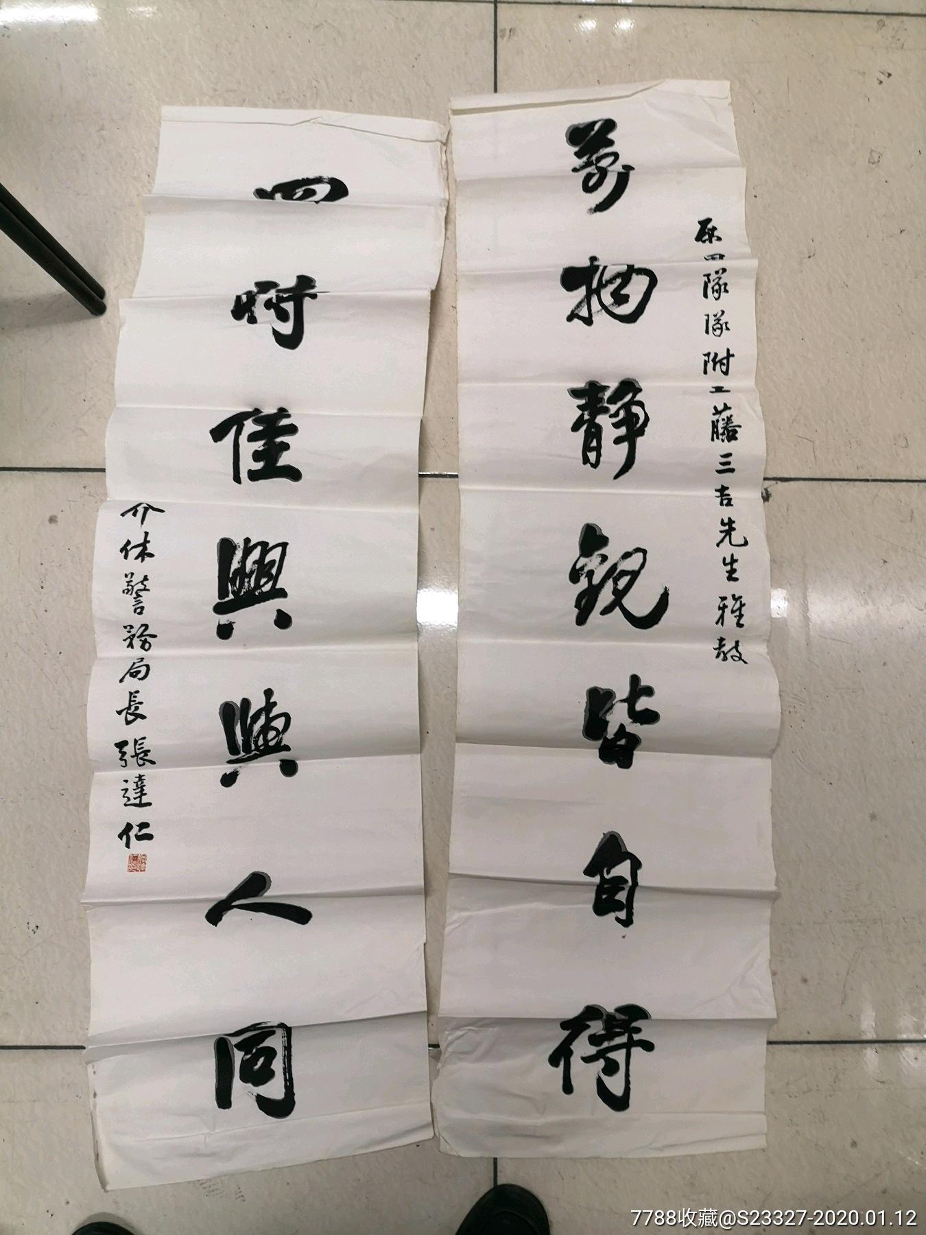 介休警�站珠L���_仁(au22121385)_