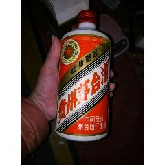 54度茅臺酒一瓶,重約935.7克,品相不錯,難得一見,收藏佳品(au22137095)_7788收藏__收藏熱線