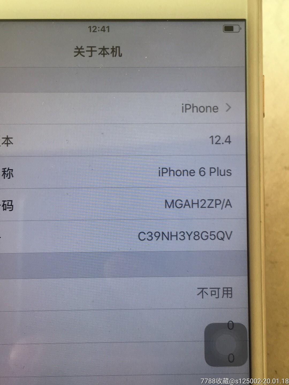 蘋果6P丶64g_價格456元_第11張_