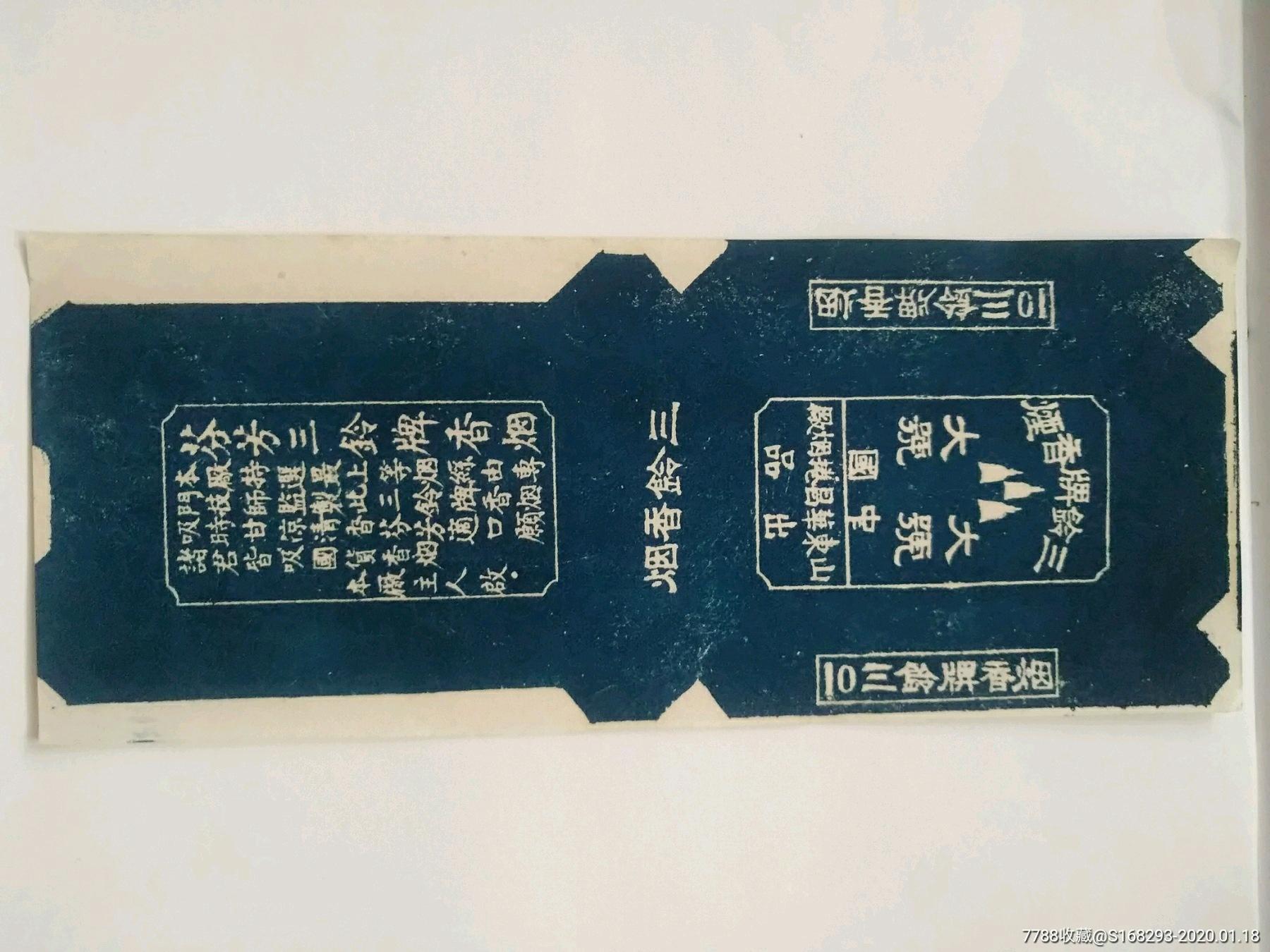 三�(au22149016)_