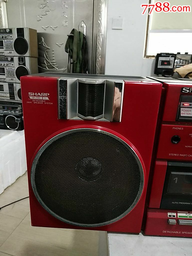 紅色夏普GF~700ZR機(右邊少音箱,初九發貨)_價格563元_第2張_