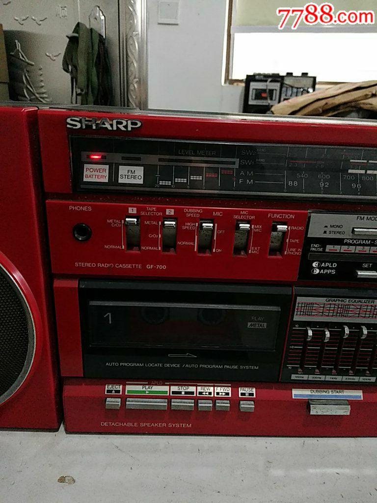 紅色夏普GF~700ZR機(右邊少音箱,初九發貨)_價格563元_第3張_