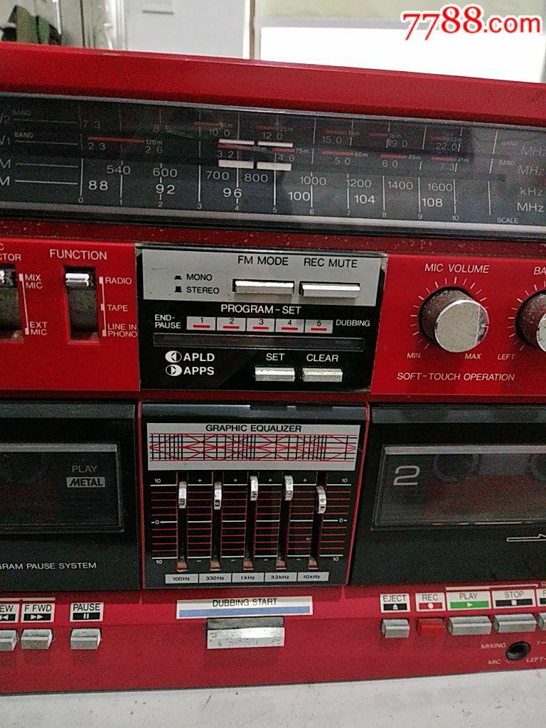 紅色夏普GF~700ZR機(右邊少音箱,初九發貨)_價格563元_第4張_