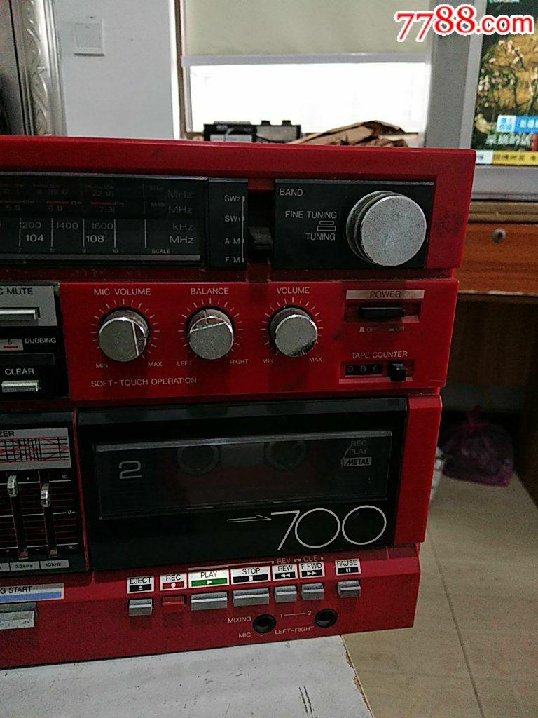 紅色夏普GF~700ZR機(右邊少音箱,初九發貨)_價格563元_第5張_