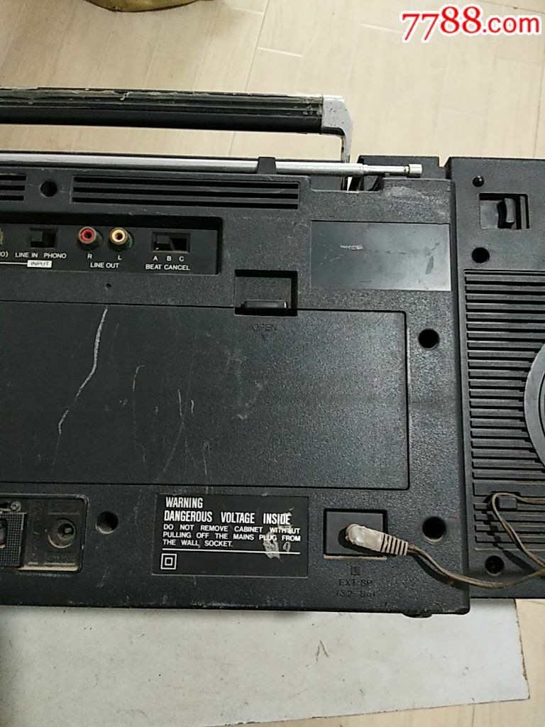 紅色夏普GF~700ZR機(右邊少音箱,初九發貨)_價格563元_第9張_