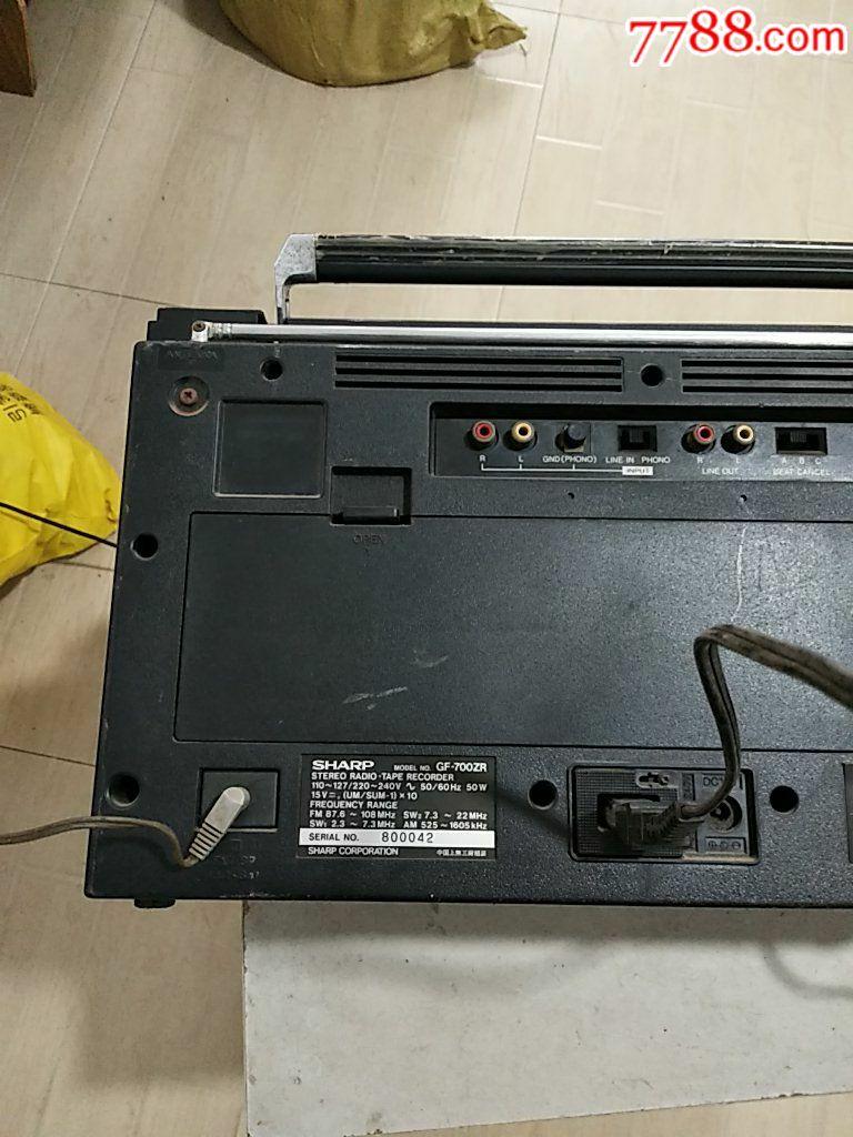 紅色夏普GF~700ZR機(右邊少音箱,初九發貨)_價格563元_第10張_