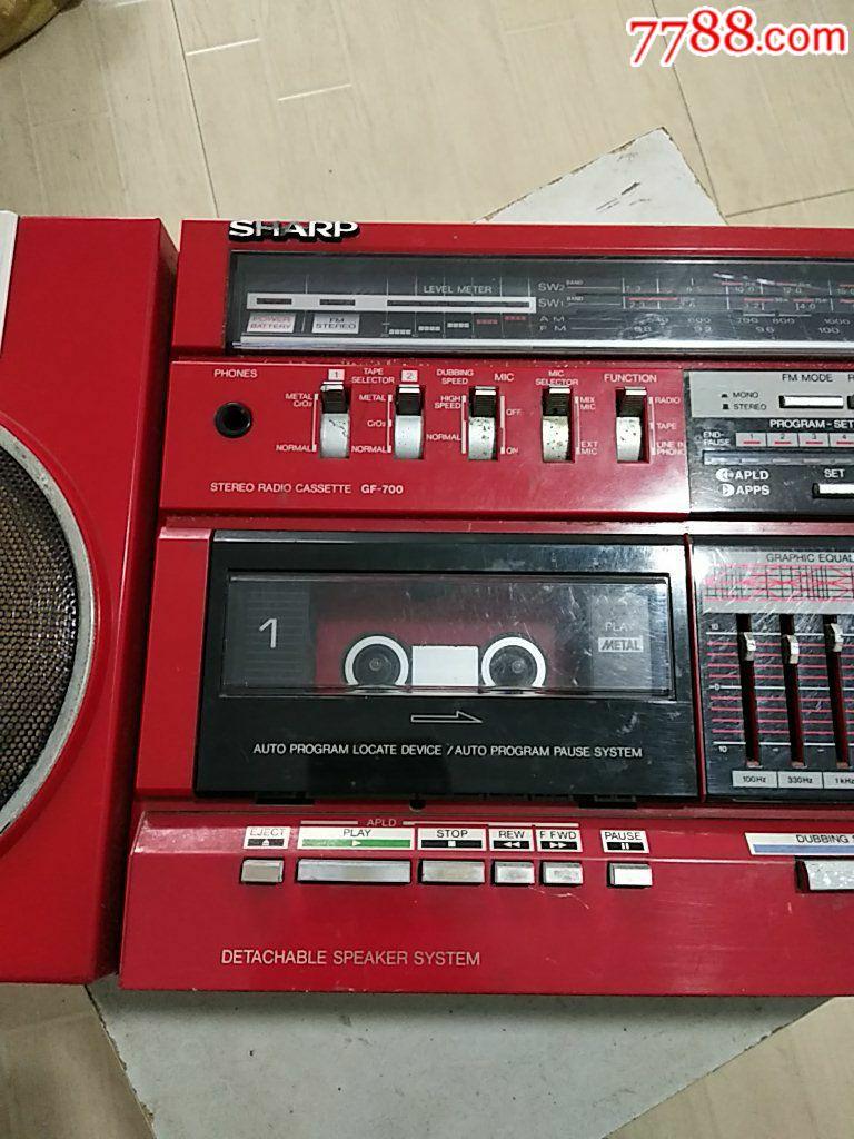 紅色夏普GF~700ZR機(右邊少音箱,初九發貨)_價格563元_第15張_