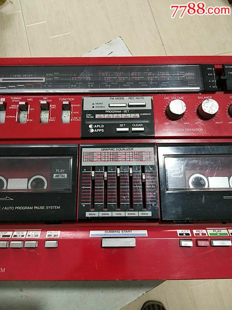 紅色夏普GF~700ZR機(右邊少音箱,初九發貨)_價格563元_第16張_