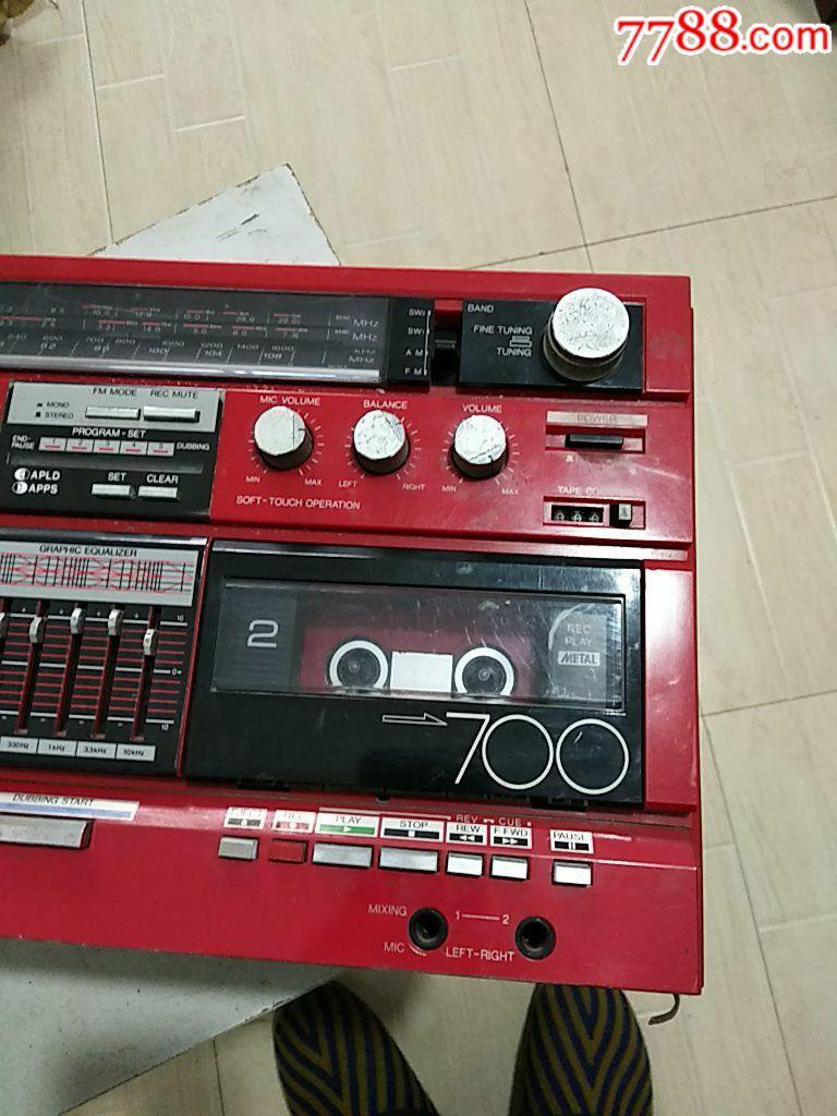 紅色夏普GF~700ZR機(右邊少音箱,初九發貨)_價格563元_第17張_