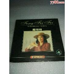 CD-凤飞飞国语老歌精典版:3碟装(au22157035)_7788收藏__收藏热线